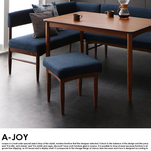 北欧ソファダイニングセット A-JOY【エージョイ】4点セット(テーブル+ソファ1脚+アームソファ1脚+オットマン1脚)(W120) の商品写真その7