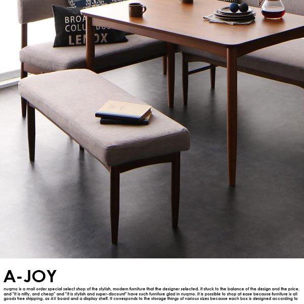 北欧ソファダイニングセット A-JOY【エージョイ】4点セット(テーブル+ソファ1脚+アームソファ1脚+ベンチ1脚)(W120) の商品写真その7