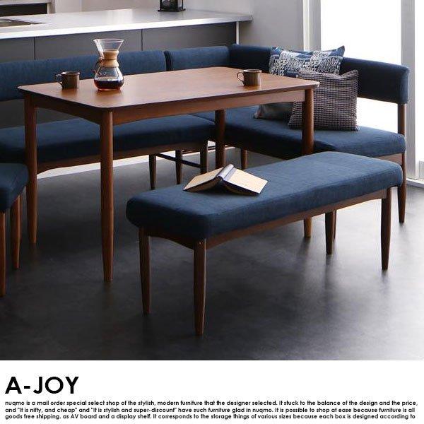 北欧ソファダイニングセット A-JOY【エージョイ】4点セット(テーブル+ソファ1脚+アームソファ1脚+ベンチ1脚)(W120) の商品写真その8