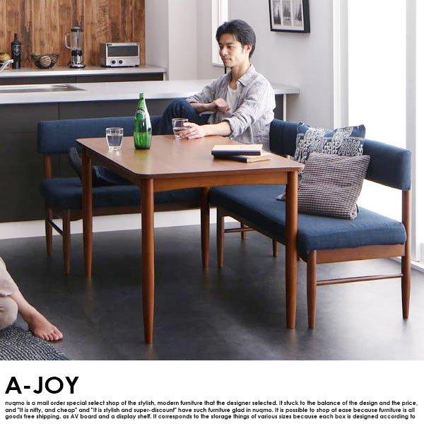 北欧ソファダイニングセット A-JOY【エージョイ】5点セット(テーブル+ソファ1脚+アームソファ1脚+オットマン1脚+ベンチ1脚)(W120) の商品写真その9
