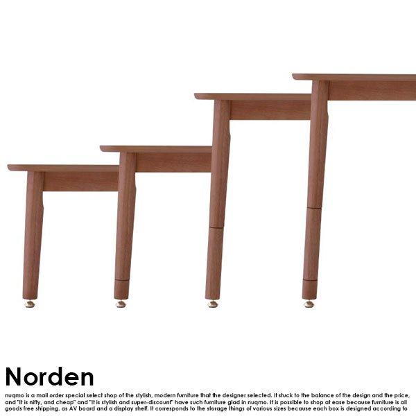 高さが調節できる、こたつソファダイニングセット Norden【ノルデン】4点セット(テーブル+2Pソファ1脚+1Pソファ1脚+コーナーソファ1脚) W105 の商品写真その6