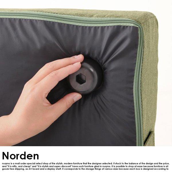 高さが調節できるソファ Norden【ノルデン】ソファ 3点セット 1P+2P+コーナー の商品写真その11