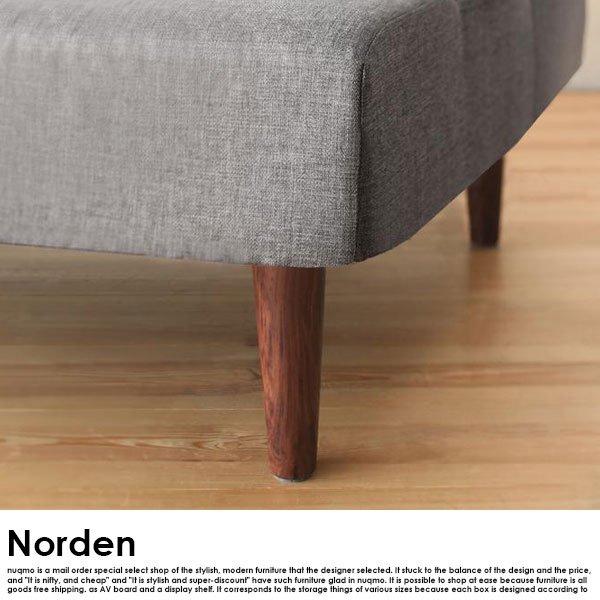 高さが調節できるソファ Norden【ノルデン】ソファ 3点セット 1P+2P+コーナー の商品写真その9