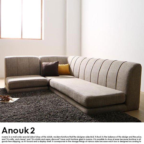高さが調節できる、こたつソファダイニングセット Anouk2【アヌーク2】5点セット(テーブル+2Pソファ1脚+1Pソファ2脚+コーナーソファ1脚) W120 の商品写真その5