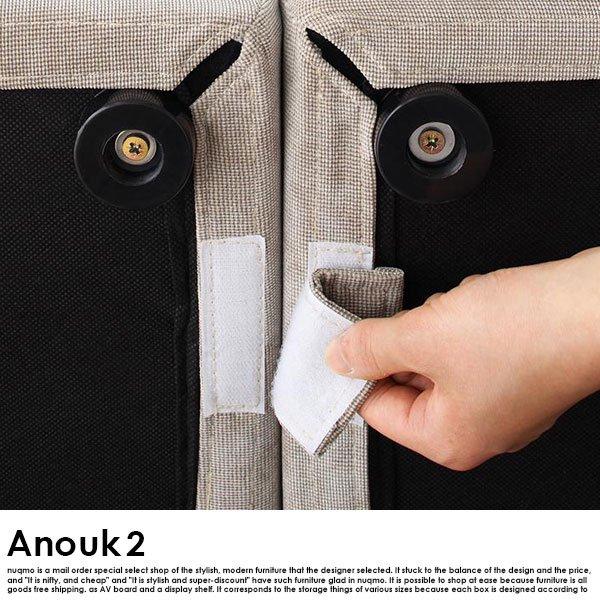 高さが調節できる、こたつソファダイニングセット Anouk2【アヌーク2】5点セット(テーブル+2Pソファ1脚+1Pソファ2脚+コーナーソファ1脚) W120 の商品写真その8