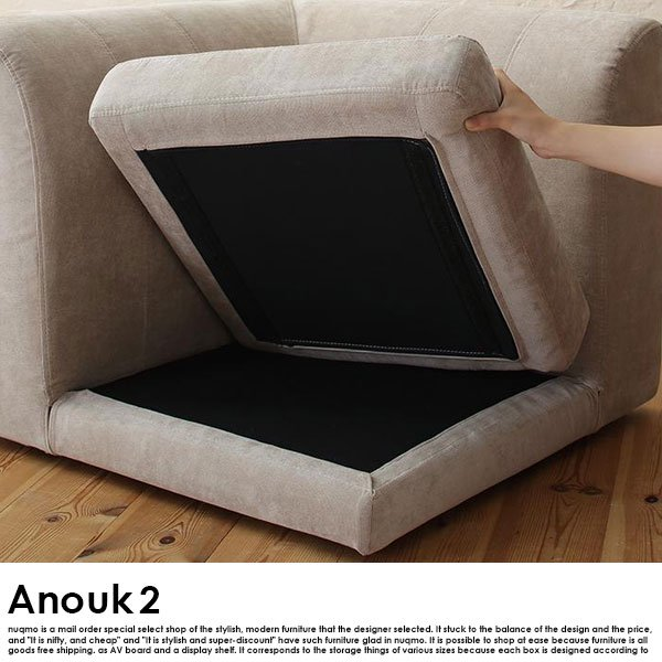 高さが調節できる、こたつソファダイニングセット Anouk2【アヌーク2】5点セット(テーブル+2Pソファ1脚+1Pソファ2脚+コーナーソファ1脚) W120 の商品写真その9