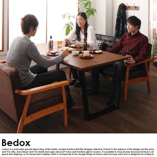 ヴィンテージデザイン木肘ソファダイニング Bedox【ベドックス】3点セット(テーブル+2Pソファ2脚)W120 の商品写真その2