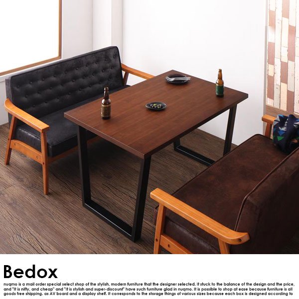 ヴィンテージデザイン木肘ソファダイニング Bedox【ベドックス】3点セット(テーブル+2Pソファ2脚)W150の商品写真その1