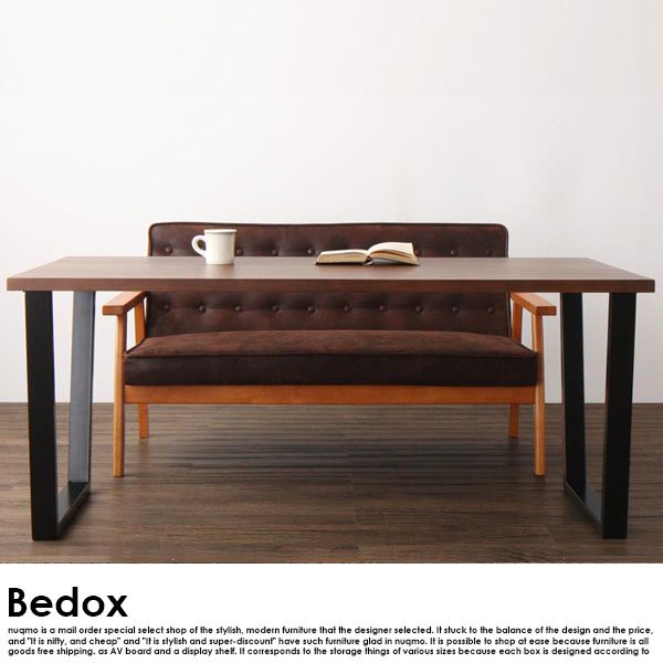 ヴィンテージデザイン木肘ソファダイニング Bedox【ベドックス】3点セット(テーブル+2Pソファ2脚)W150 の商品写真その9