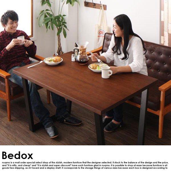 ヴィンテージデザイン木肘ソファダイニング Bedox【ベドックス】4点セット(テーブル+2Pソファ1脚+1Pソファ2脚)W150の商品写真その1