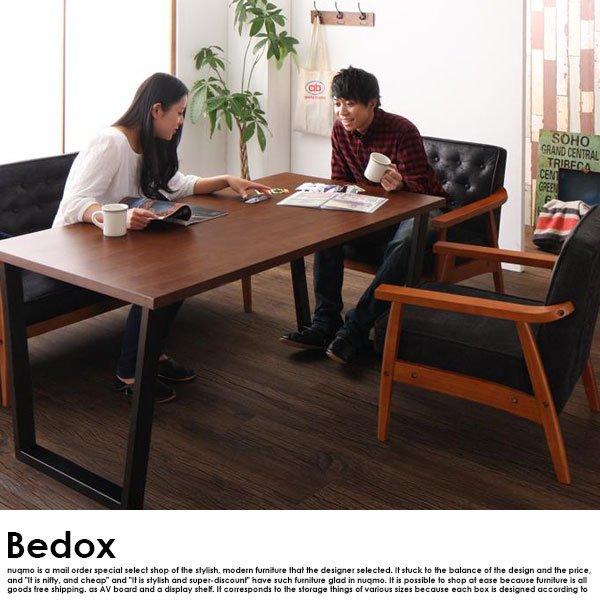 ヴィンテージデザイン木肘ソファダイニング Bedox【ベドックス】4点セット(テーブル+2Pソファ1脚+1Pソファ2脚)W150 の商品写真その2