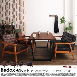 ヴィンテージデザイン木肘ソファダイニング Bedox【ベドックス】4点セット(テーブル+2Pソファ1脚+1Pソファ2脚)W150cm