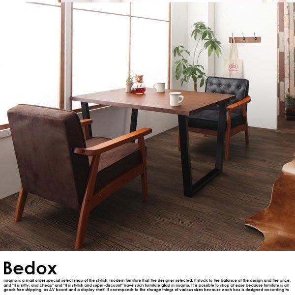 ヴィンテージデザイン木肘ソファダイニング Bedox【ベドックス】5点セット(テーブル+1Pソファ4脚)W120の商品写真その1