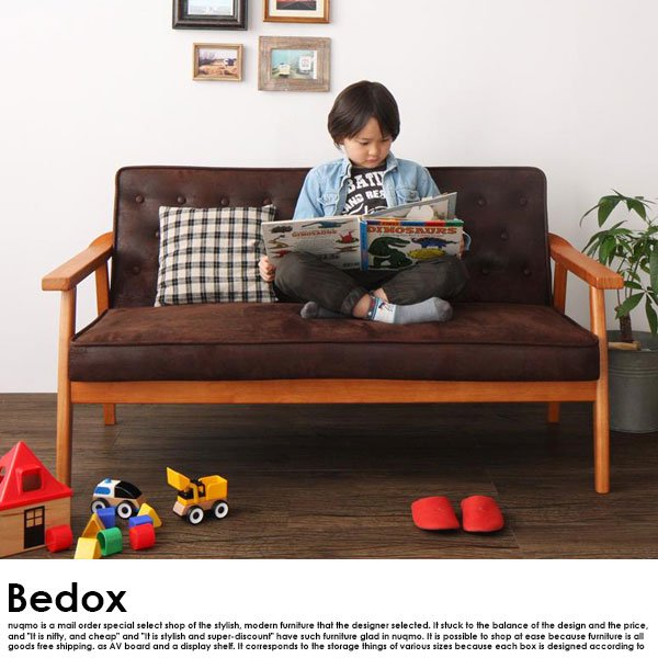 ヴィンテージデザイン木肘ソファダイニング Bedox【ベドックス】5点セット(テーブル+1Pソファ4脚)W120 の商品写真その2