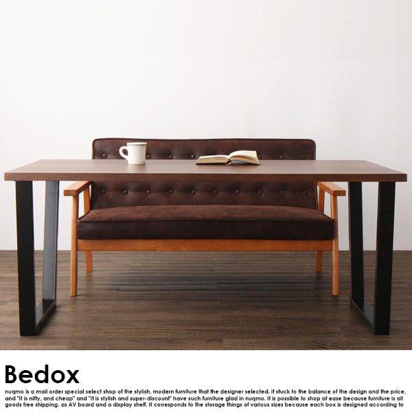 ヴィンテージデザイン木肘ソファダイニング Bedox【ベドックス】5点セット(テーブル+1Pソファ4脚)W150 の商品写真その8