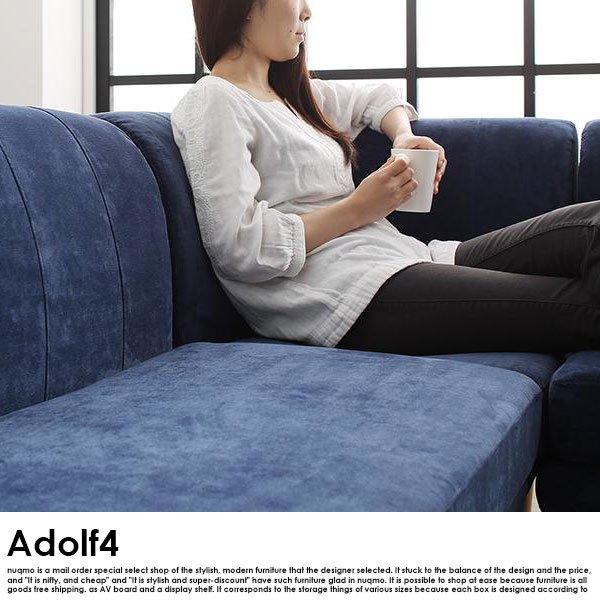 ダイニングソファセット Adolf4【アドルフ4】4点セット(テーブル+2Pソファ1脚+1Pソファ1脚+コーナーソファ1脚) W150 の商品写真その11