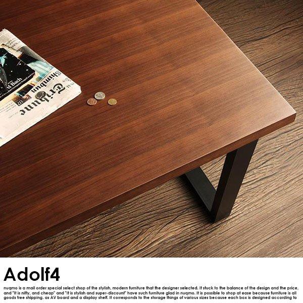 ダイニングソファセット Adolf4【アドルフ4】5点セット(テーブル+2Pソファ1脚+1Pソファ1脚+コーナーソファ1脚+ベンチ1脚) W150cm の商品写真その9