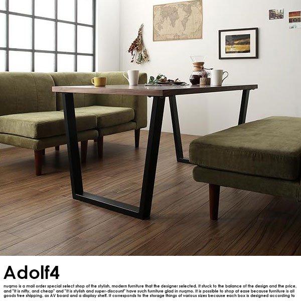 ダイニングソファセット Adolf4【アドルフ4】6点セット(テーブル+2Pソファ1脚+1Pソファ2脚+コーナーソファ1脚+ベンチ1脚) W120 の商品写真その11