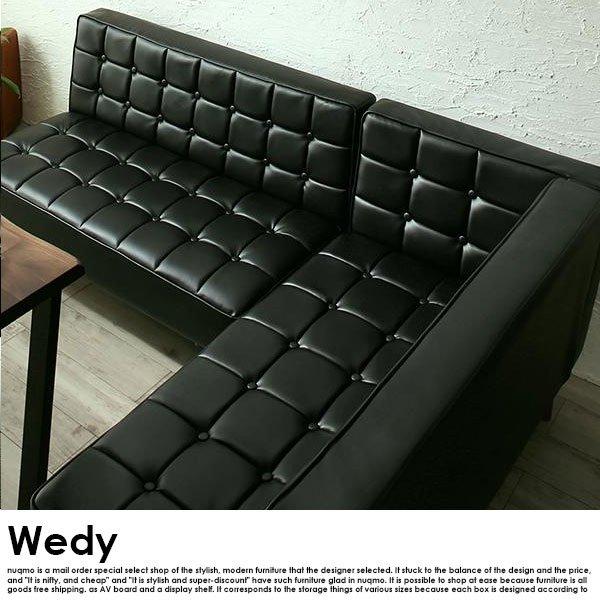 ウォールナット無垢材ダイニングセット Wedy【ウェディ】4点セット(テーブル+ソファ1脚+アームソファ1脚+ベンチ1脚)(W150cm) の商品写真その6
