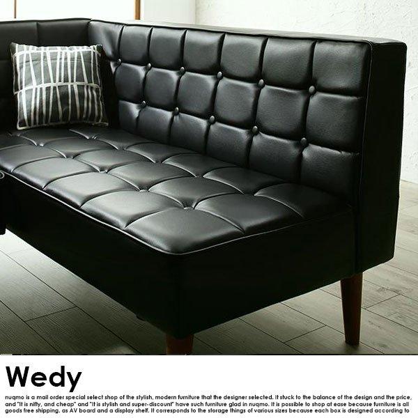 ビンテージスタイル Wedy【ウェディ】2点セット(ソファ1脚+アームソファ1脚) の商品写真その6