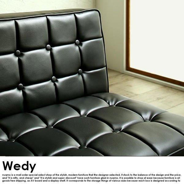 ビンテージスタイル Wedy【ウェディ】2点セット(ソファ1脚+アームソファ1脚) の商品写真その7