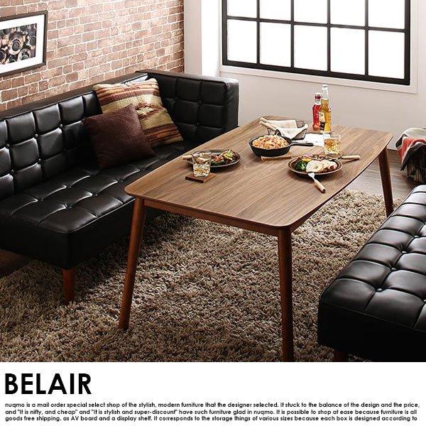 高さが調節できる、こたつソファダイニングセット BELAIR【ベレール】3点セット(テーブル+ソファ1脚+アームソファ1脚)(W120) の商品写真その5