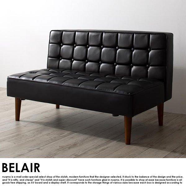 高さが調節できる、こたつソファダイニングセット BELAIR【ベレール】3点セット(テーブル+ソファ1脚+アームソファ1脚)(W120) の商品写真その6
