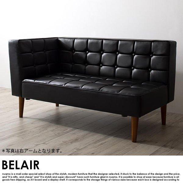 高さが調節できる、こたつソファダイニングセット BELAIR【ベレール】3点セット(テーブル+ソファ1脚+アームソファ1脚)(W120) の商品写真その7