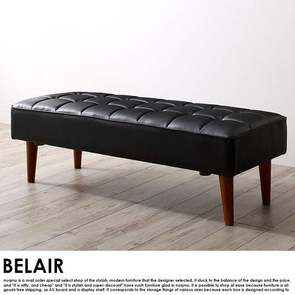 高さが調節できる、こたつソファダイニングセット BELAIR【ベレール】4点セット(テーブル+ソファ1脚+アームソファ1脚+ベンチ1脚)(W120cm) の商品写真その9