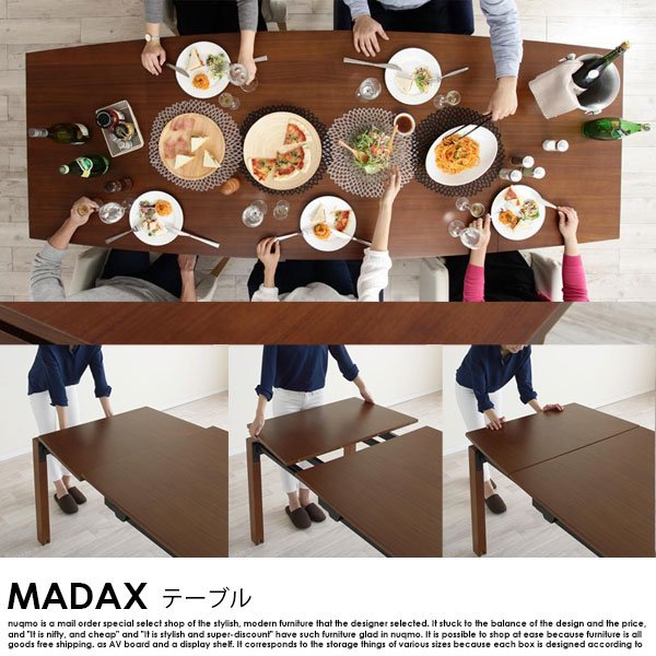 ウォールナット材 伸縮式 モダンデザインダイニング MADAX【マダックス】7点セット(テーブル+チェア6脚) W140-240 の商品写真その9