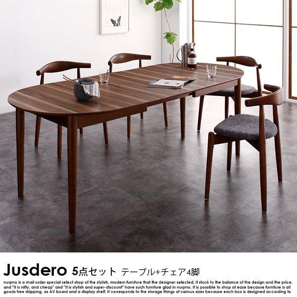 伸長式オーバルダイニング Jusdero【ジャスデロ】5点セット(テーブル+チェア4脚) W160-210の商品写真大
