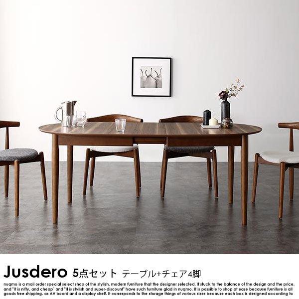 伸長式オーバルダイニング Jusdero【ジャスデロ】5点セット(テーブル+チェア4脚) W160-210の商品写真その1