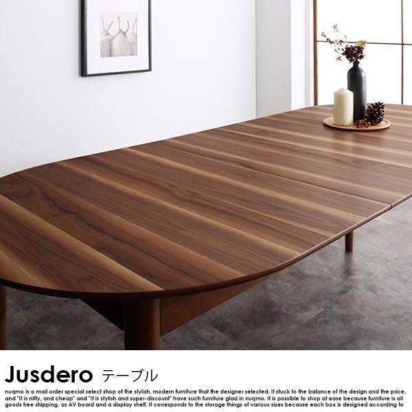伸長式オーバルダイニング Jusdero【ジャスデロ】5点セット(テーブル+チェア4脚) W160-210 の商品写真その10