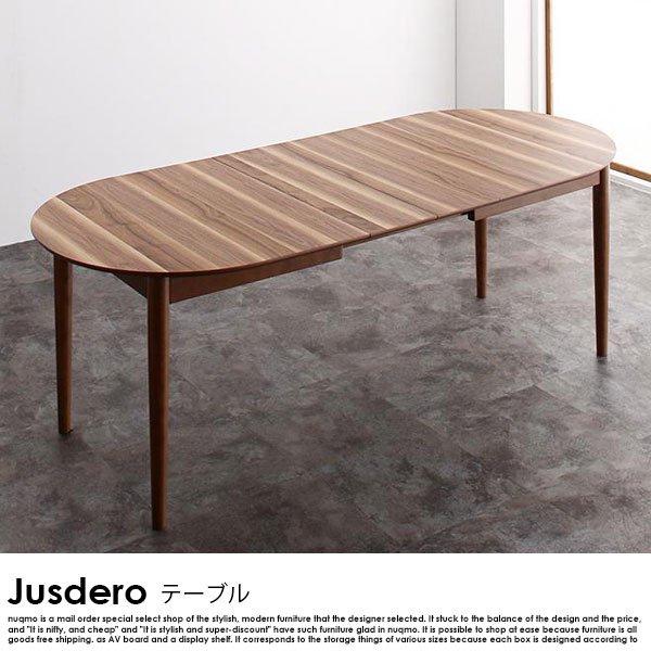 伸長式オーバルダイニング Jusdero【ジャスデロ】5点セット(テーブル+チェア4脚) W160-210 の商品写真その3