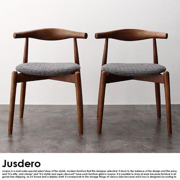 伸長式オーバルダイニング Jusdero【ジャスデロ】5点セット(テーブル+チェア4脚) W160-210 の商品写真その4