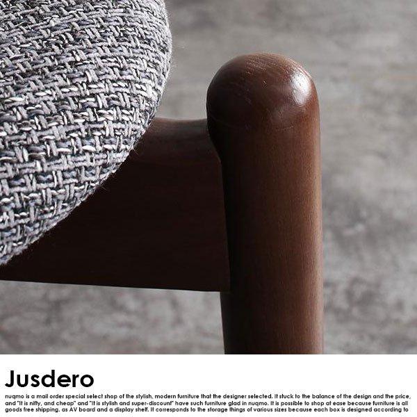 伸長式オーバルダイニング Jusdero【ジャスデロ】5点セット(テーブル+チェア4脚) W160-210 の商品写真その7