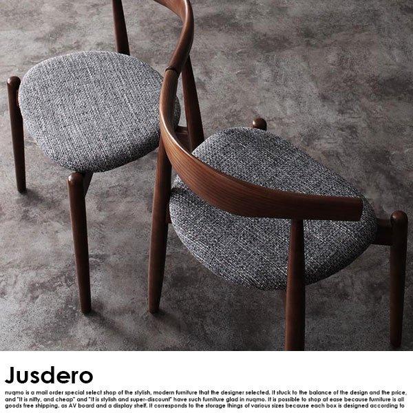 伸長式オーバルダイニング Jusdero【ジャスデロ】5点セット(テーブル+チェア4脚) W160-210 の商品写真その8