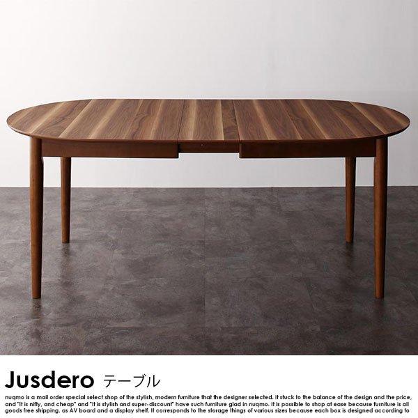 伸長式オーバルダイニング Jusdero【ジャスデロ】5点セット(テーブル+チェア4脚) W160-210 の商品写真その9