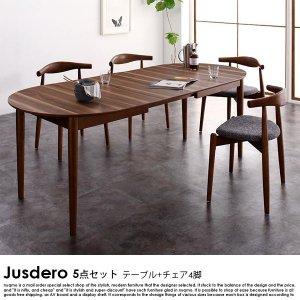 伸長式オーバルダイニング Jusdero【ジャスデロ】5点セット(テーブル+チェア4脚) W160-210