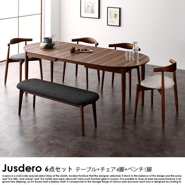 伸長式オーバルダイニング Jusdero【ジャスデロ】6点セット(テーブル+チェア4脚+ベンチ1脚) W160-210cmの商品写真大