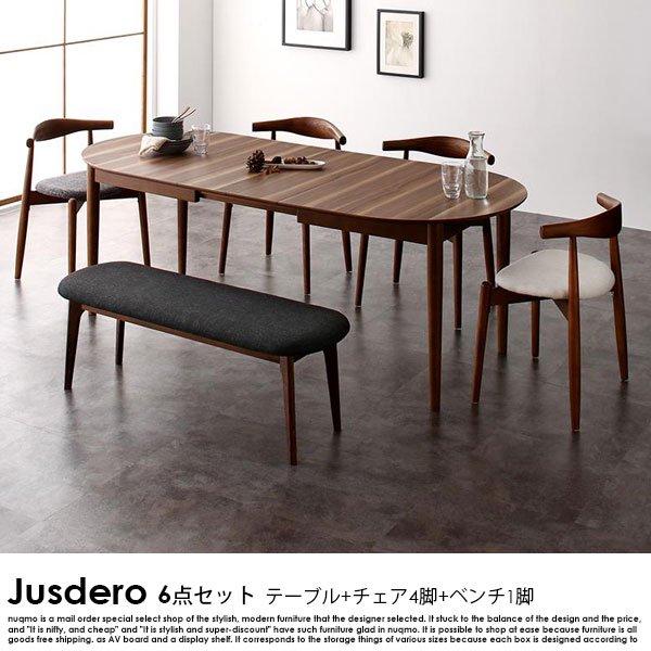 伸長式オーバルダイニング Jusdero【ジャスデロ】6点セット(テーブル+チェア4脚+ベンチ1脚) W160-210cmの商品写真その1