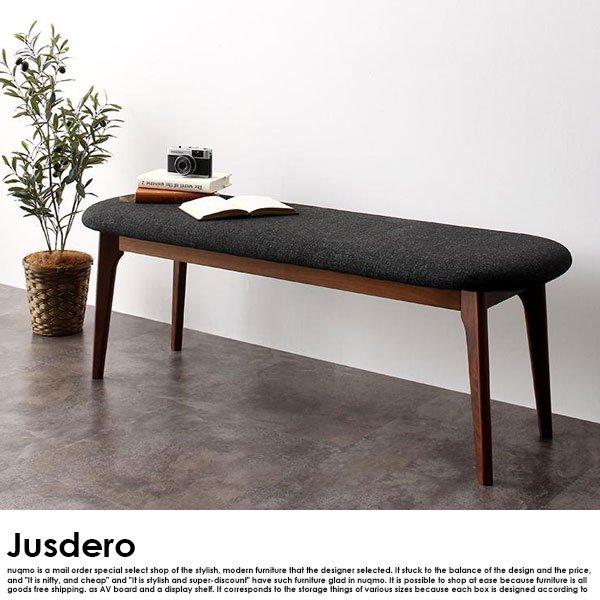 伸長式オーバルダイニング Jusdero【ジャスデロ】6点セット(テーブル+チェア4脚+ベンチ1脚) W160-210cm の商品写真その3