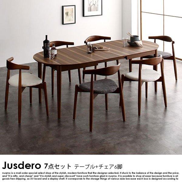 伸長式オーバルダイニング Jusdero【ジャスデロ】7点セット(テーブル+チェア6脚) W160-210の商品写真大