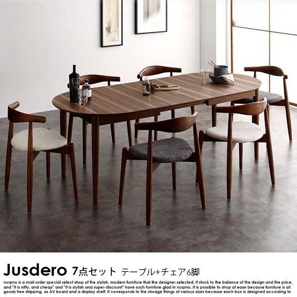伸長式オーバルダイニング Jusdero【ジャスデロ】7点セット(テーブル+チェア6脚) W160-210の商品写真その1