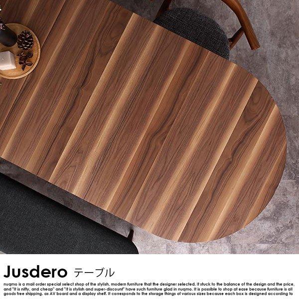伸長式オーバルダイニング Jusdero【ジャスデロ】7点セット(テーブル+チェア6脚) W160-210 の商品写真その11