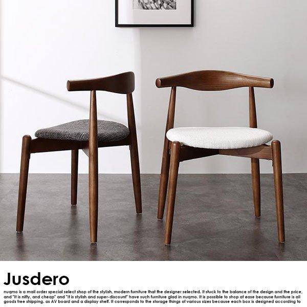 伸長式オーバルダイニング Jusdero【ジャスデロ】7点セット(テーブル+チェア6脚) W160-210 の商品写真その2