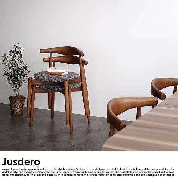 伸長式オーバルダイニング Jusdero【ジャスデロ】7点セット(テーブル+チェア6脚) W160-210 の商品写真その5