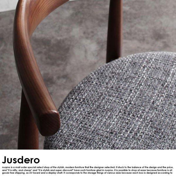 伸長式オーバルダイニング Jusdero【ジャスデロ】7点セット(テーブル+チェア6脚) W160-210 の商品写真その6