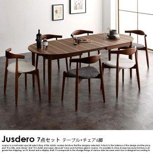 伸長式オーバルダイニング Jusdero【ジャスデロ】7点セット(テーブル+チェア6脚) W160-210