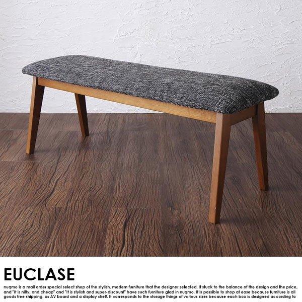 伸長式オーバルダイニング EUCLASE【ユークレース】4点セット(テーブル+チェア2脚+ベンチ1脚) W160-210 の商品写真その2